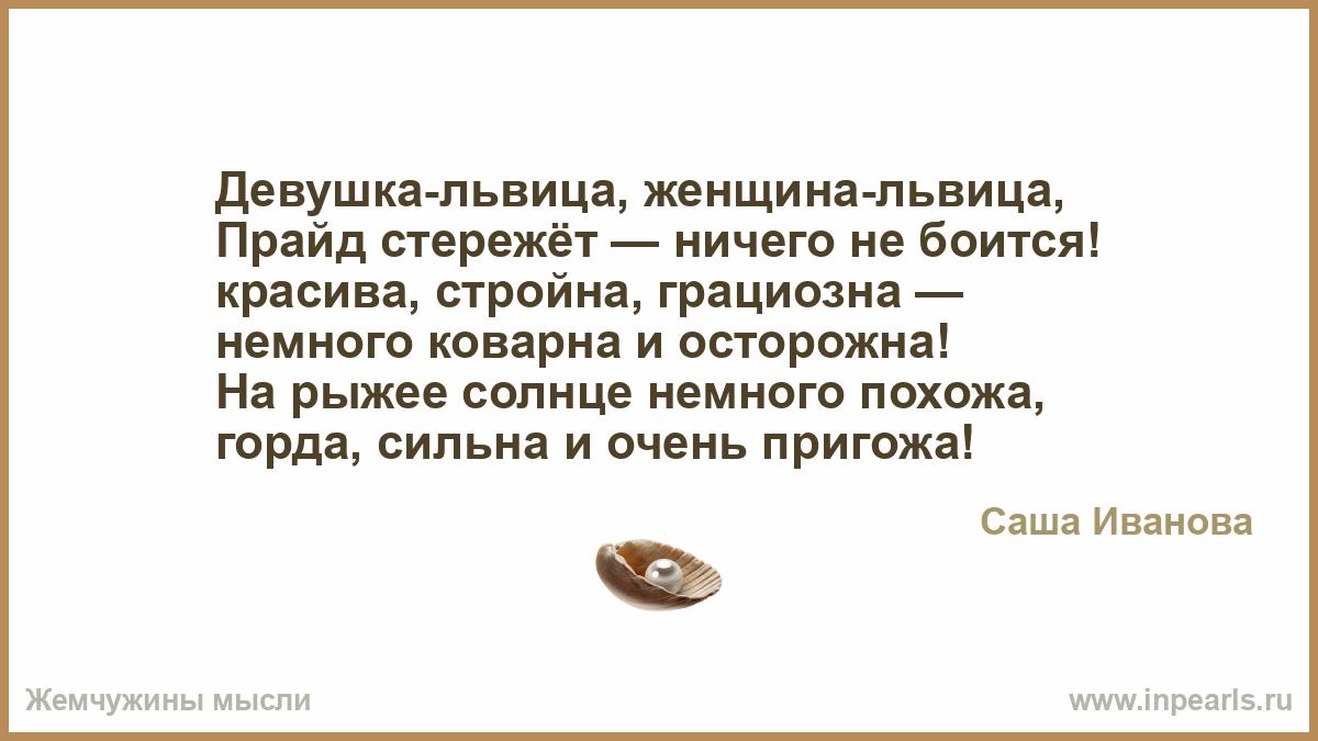 СОФИЯ - поздравления с днем рождения для СОФЬИ в