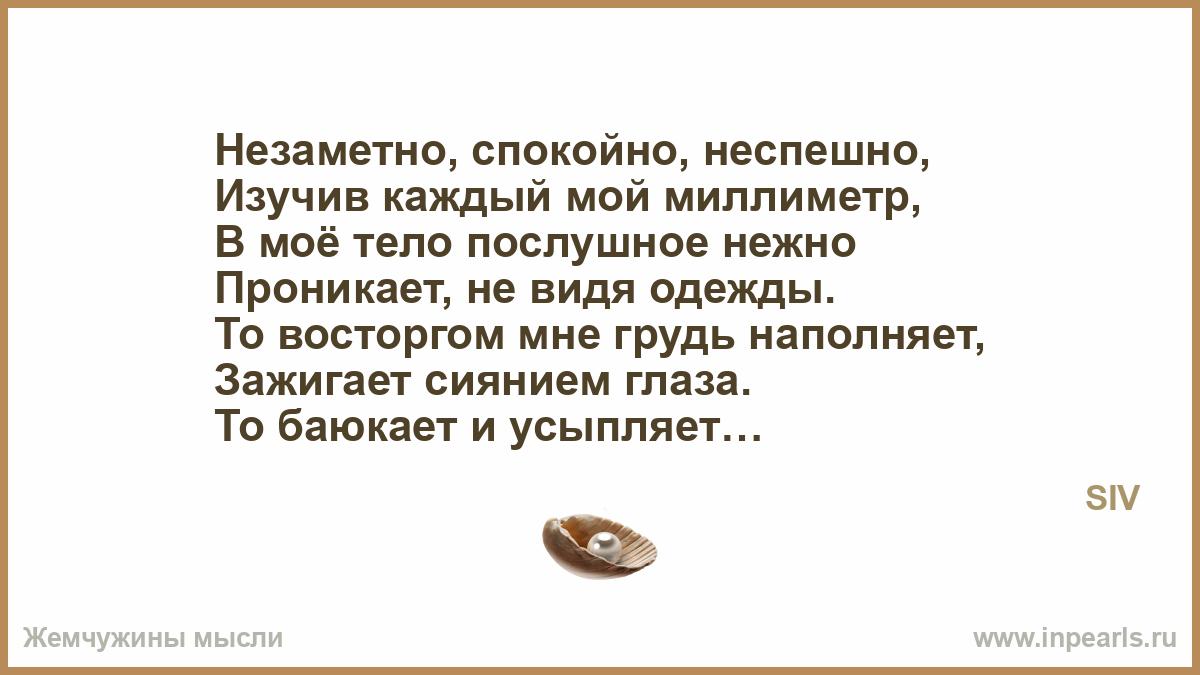 nezhno-sosala-i-konchil-v-rot