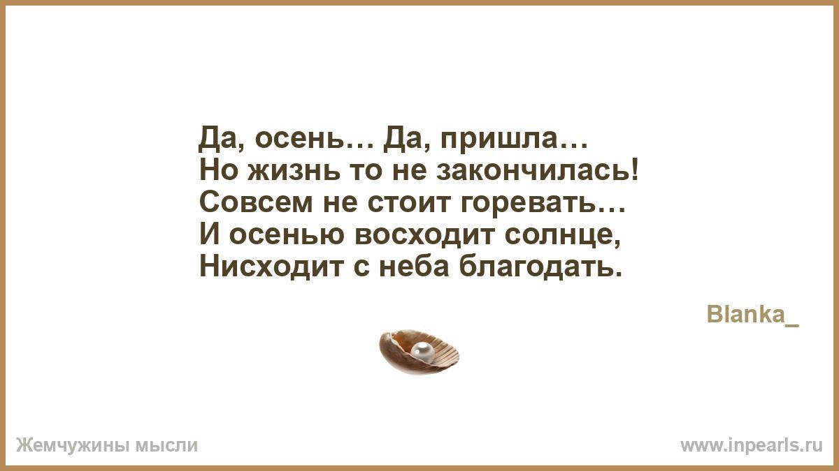 shelushenie-v-oblasti-vlagalisha
