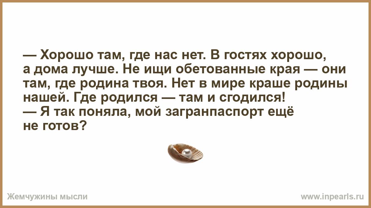 prodazha-golih-korpusov-katera