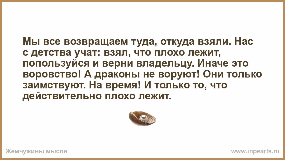 eroticheskiy-zhenskiy-salon