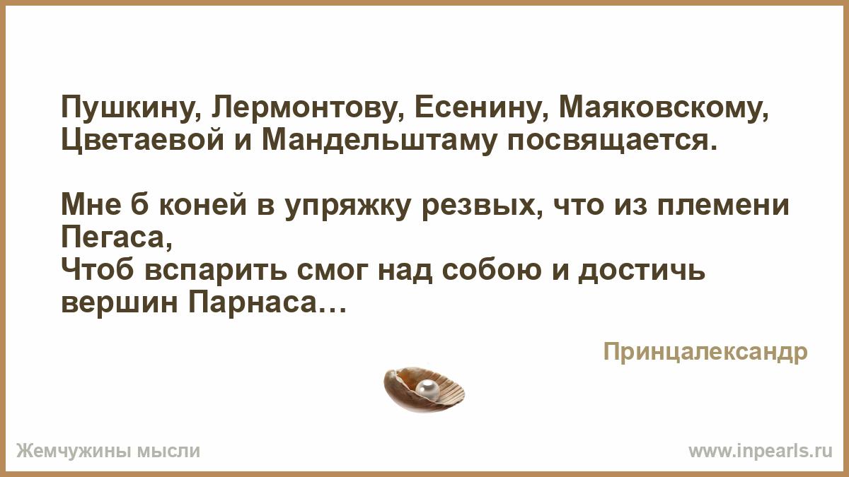 Анекдот Про Есенина В Канаве