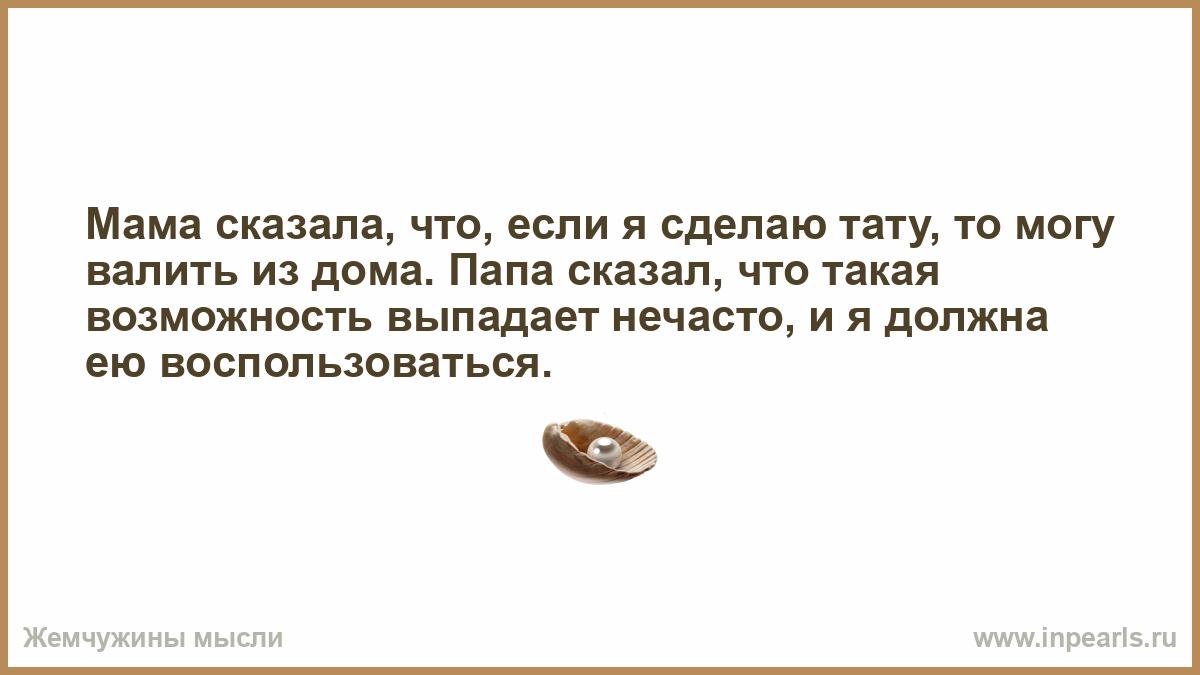 Читать онлайн  Кончаловский Андрей Возвышающий обман