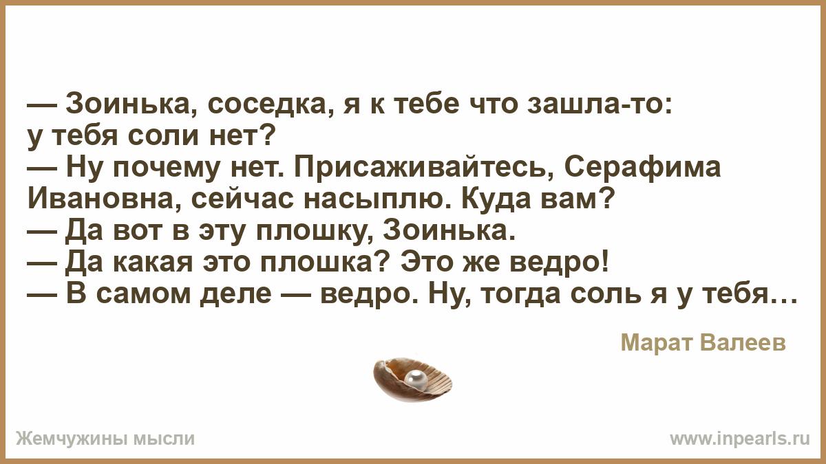 porno-eroticheskiy-massazh-russkoe-onlayn