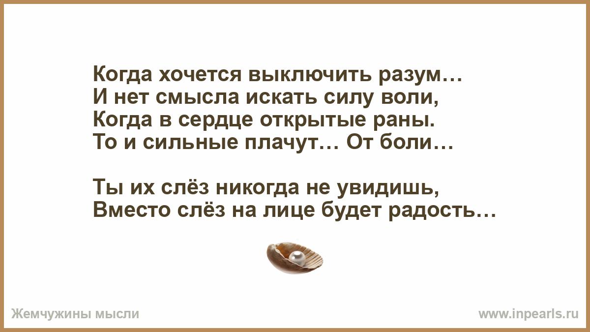 svyazal-i-zhestko-viebal-foto