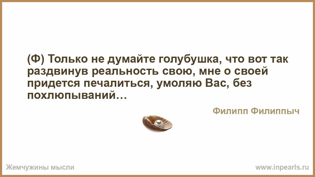 vot-tak-razdvinula