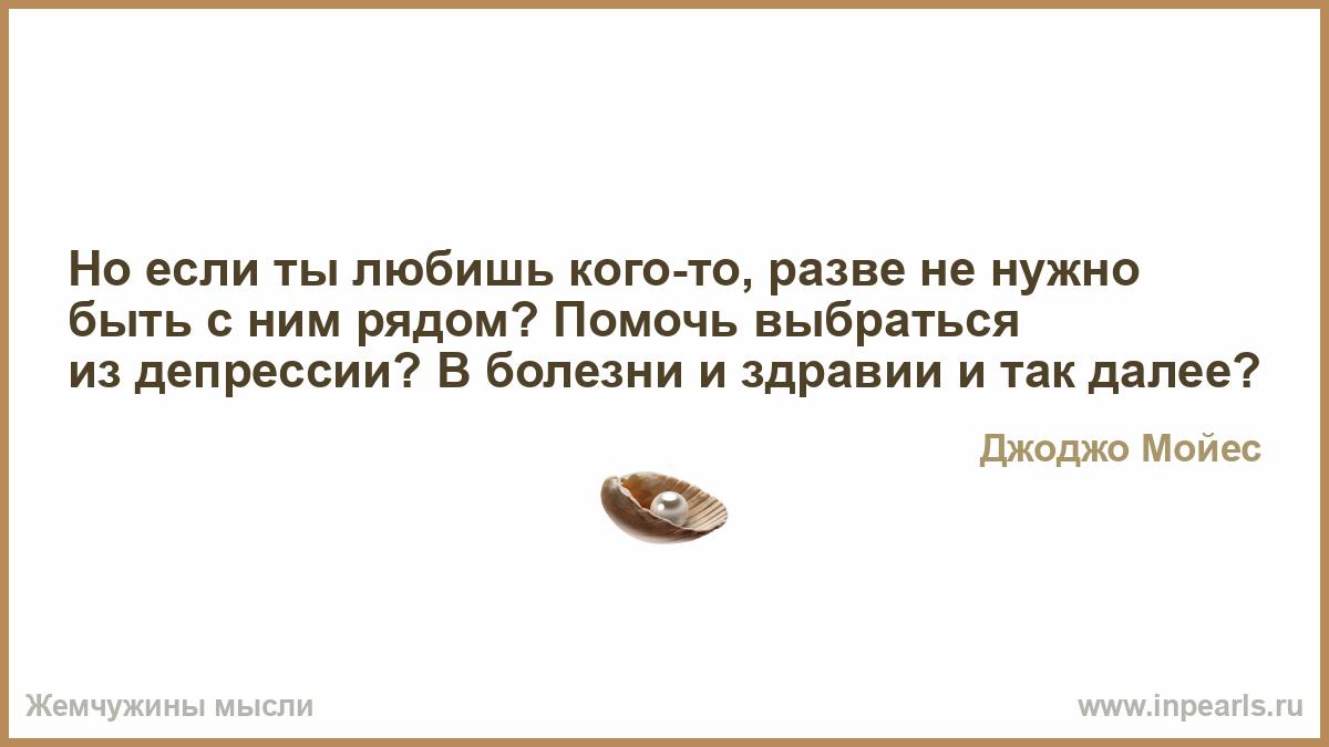 Как самой выбраться из депрессии - Automee-s.ru
