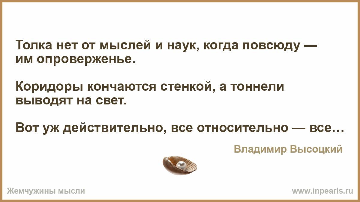 visotskiy-koridori-konchayutsya