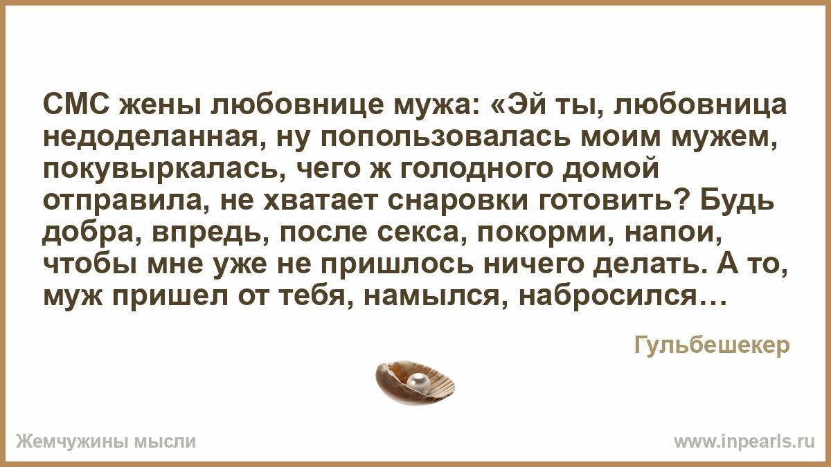 neskolko-parney-konchayut-v-odnu-devushku-video