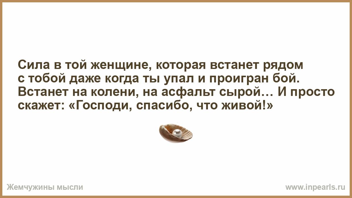 Провокационная фотография ксении собчак с мужем