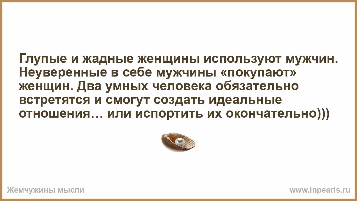 devushki-s-bolshoy-grudyu-krasivie