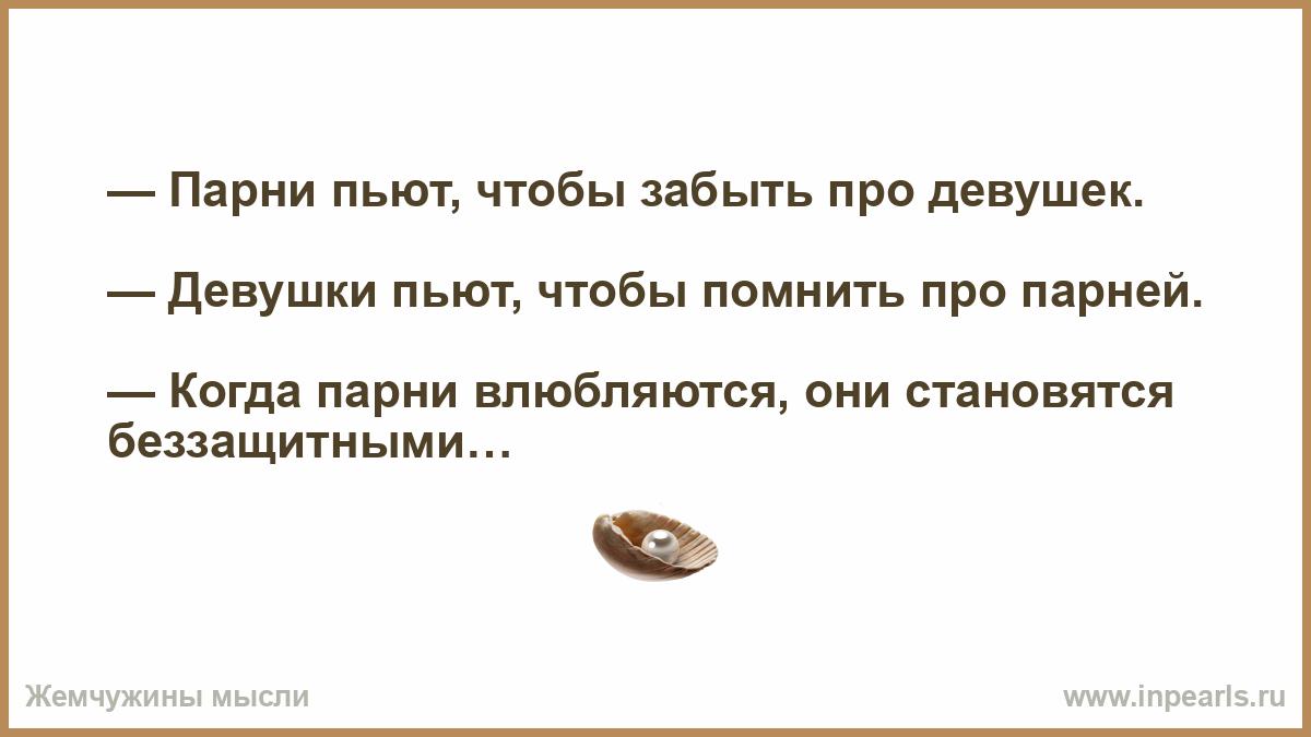 russkoy-devushke-konchayut-vnutr-porno