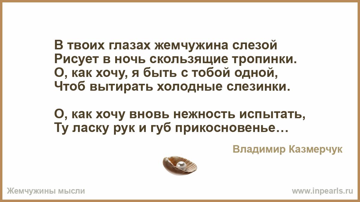 Санаторий Лесная песня Шацкие озера