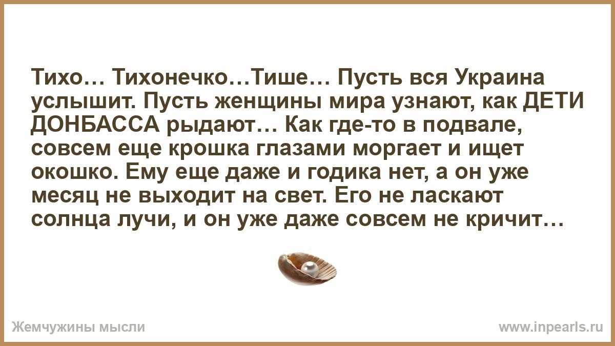 sovsem-eshe-kroshka