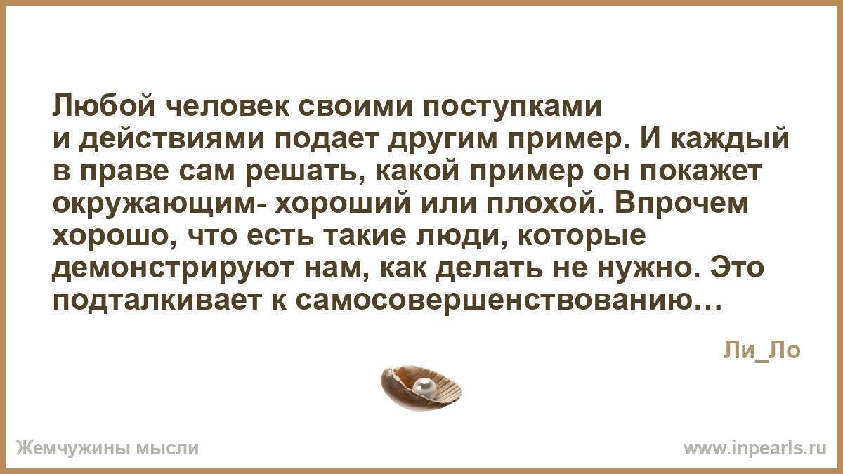 сталин хороший или плохой правитель