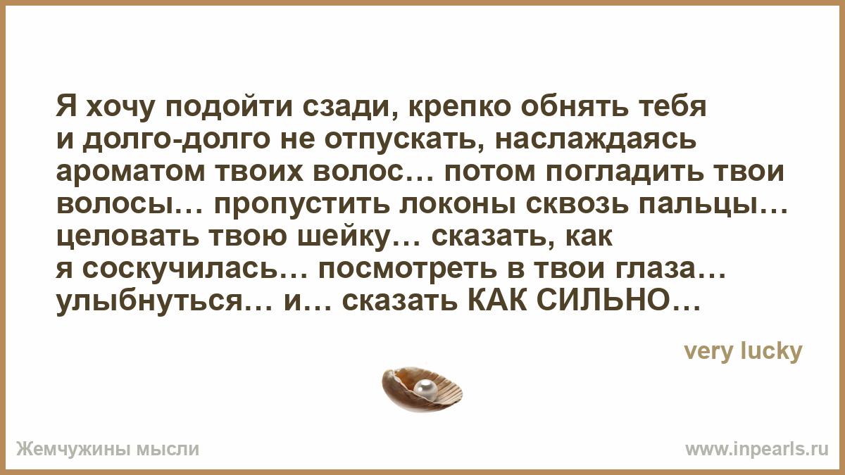 golaya-uzbekskaya-devushka