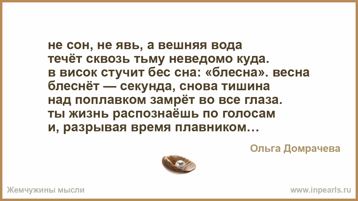 Всё о стихи майкова о весне detskiychasru