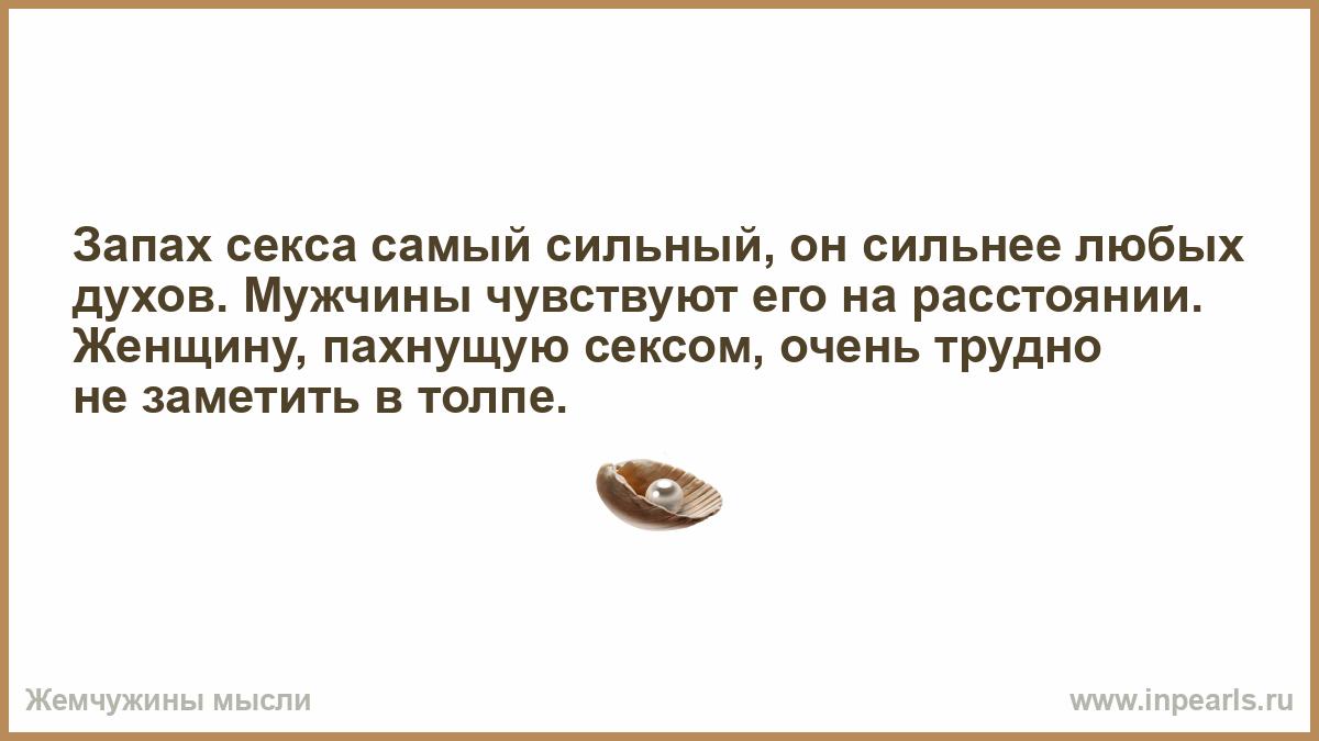 devushki-v-voennoy-forme-ero