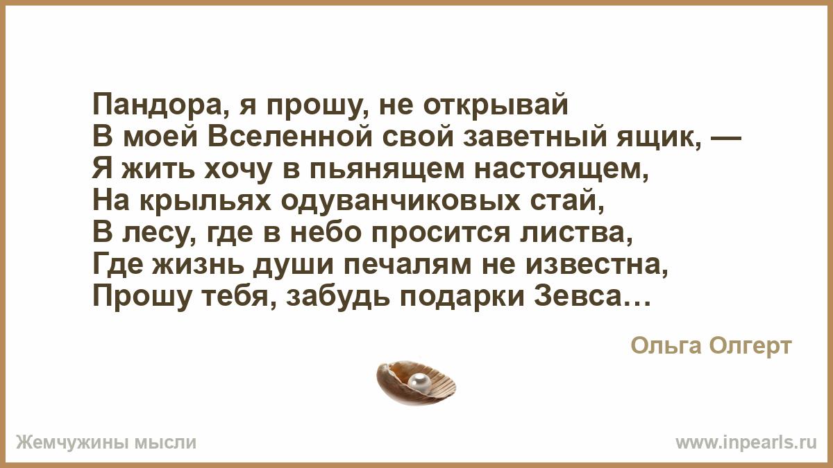 Сормов Павел Васильевич Цинк Пандоры  в работе
