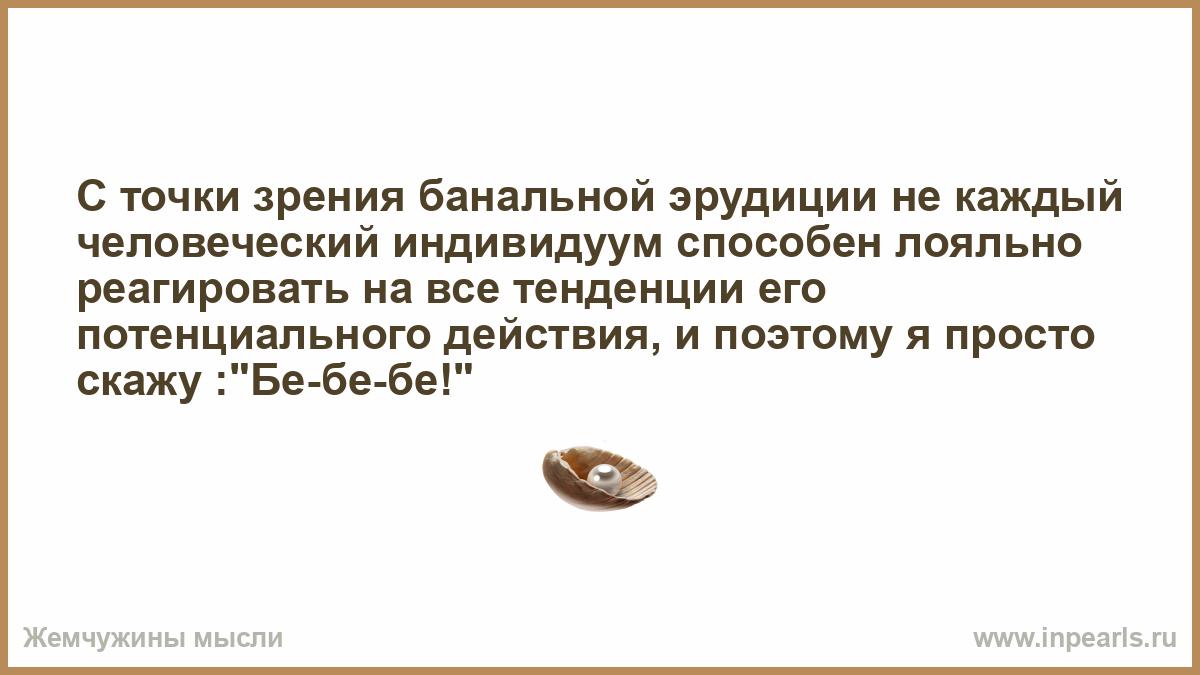 s-tochki-zreniya-banalnoy-abstraktsii