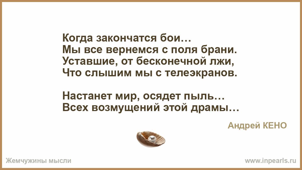 kogda-vse-konchilos-a-boy-dlilsya