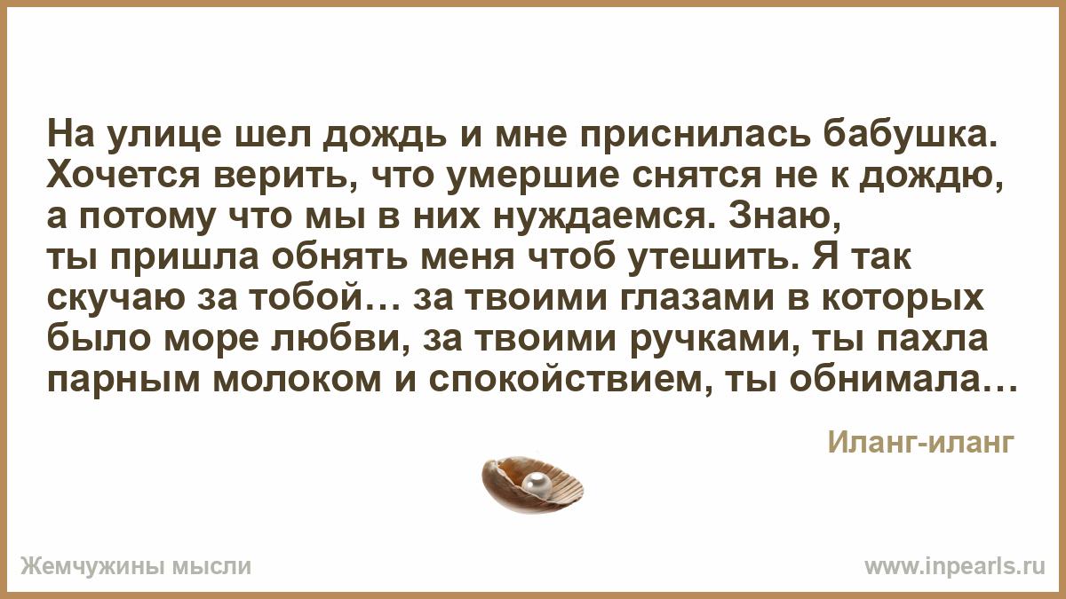 Сценарий конкурс палочка превращалочка
