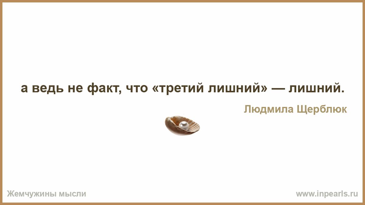 Пословицы и поговорки в русском языке примеры 133