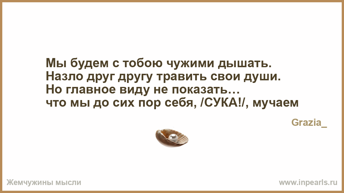 muchayut-suku