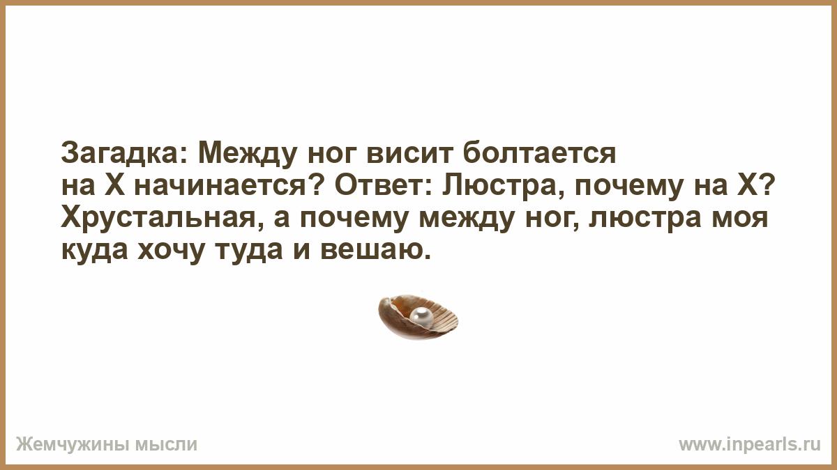 mezhdu-nog-u-muzhika-boltaetsya-moshonka-foto-seks-transvestitov-v-onlayne-prosmotr
