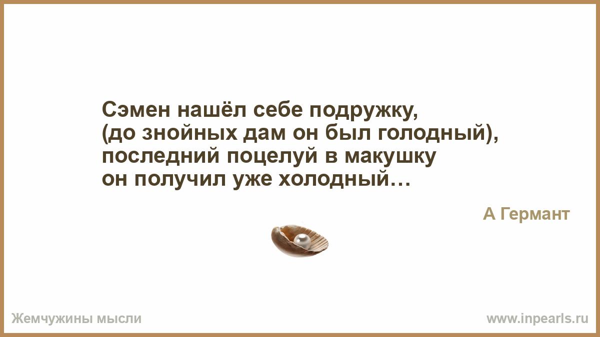dlya-foto-znoynih-dam-sekretarsh-seks