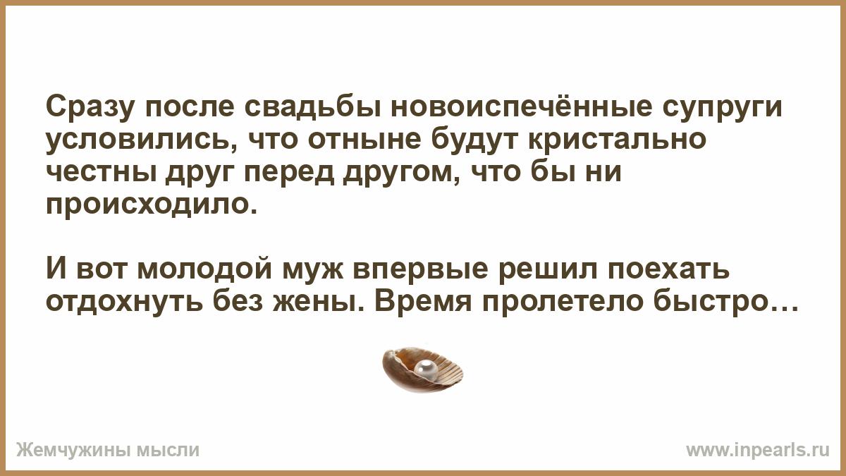 Семья нурсултана назарбаева дети жена внуки правнуки фото