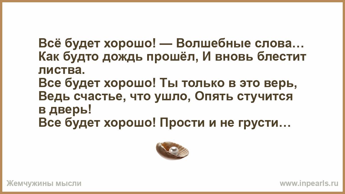 https://www.inpearls.ru/png/115540.png