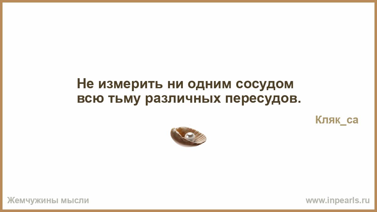 https://www.inpearls.ru/png/1194350.png