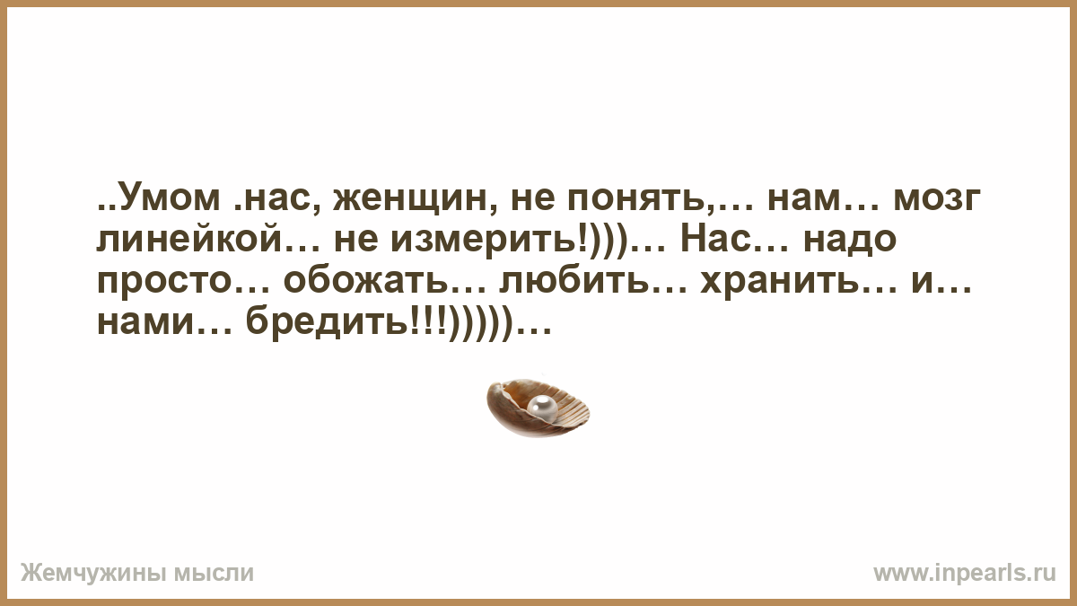 https://www.inpearls.ru/png/132398.png