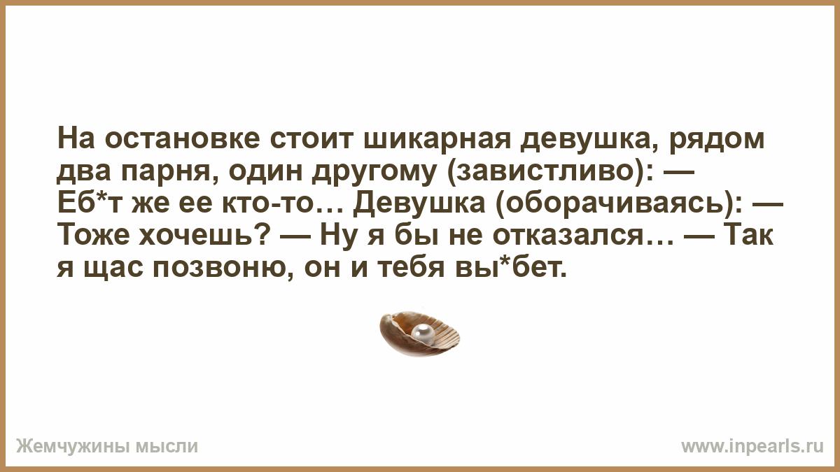 dva-parnya-i-shikarnaya-telka-chernokozhie-trans-porno-video