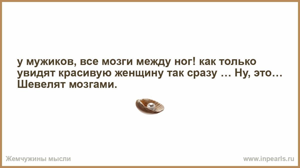 mezhdu-nog-u-krasivoy-zhenshini-porno-onlayn-trahnuli-na-dvoih