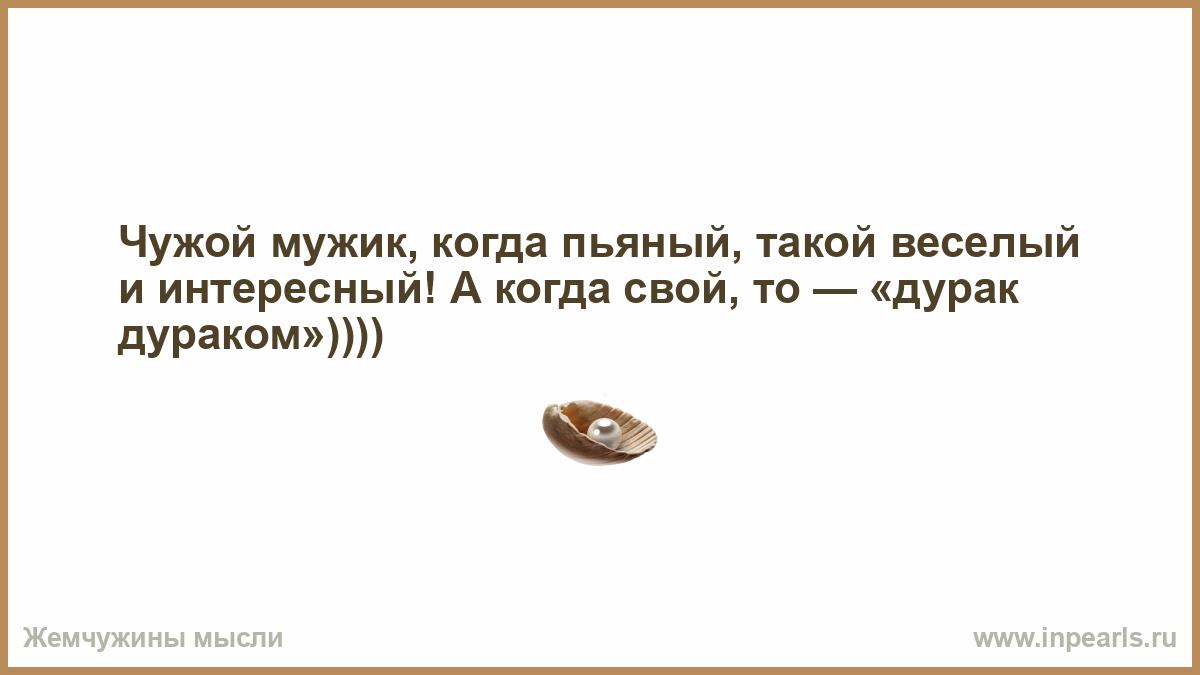 vilozhennie-foto-chuzhih-zhen-polzovatsya-analnimi