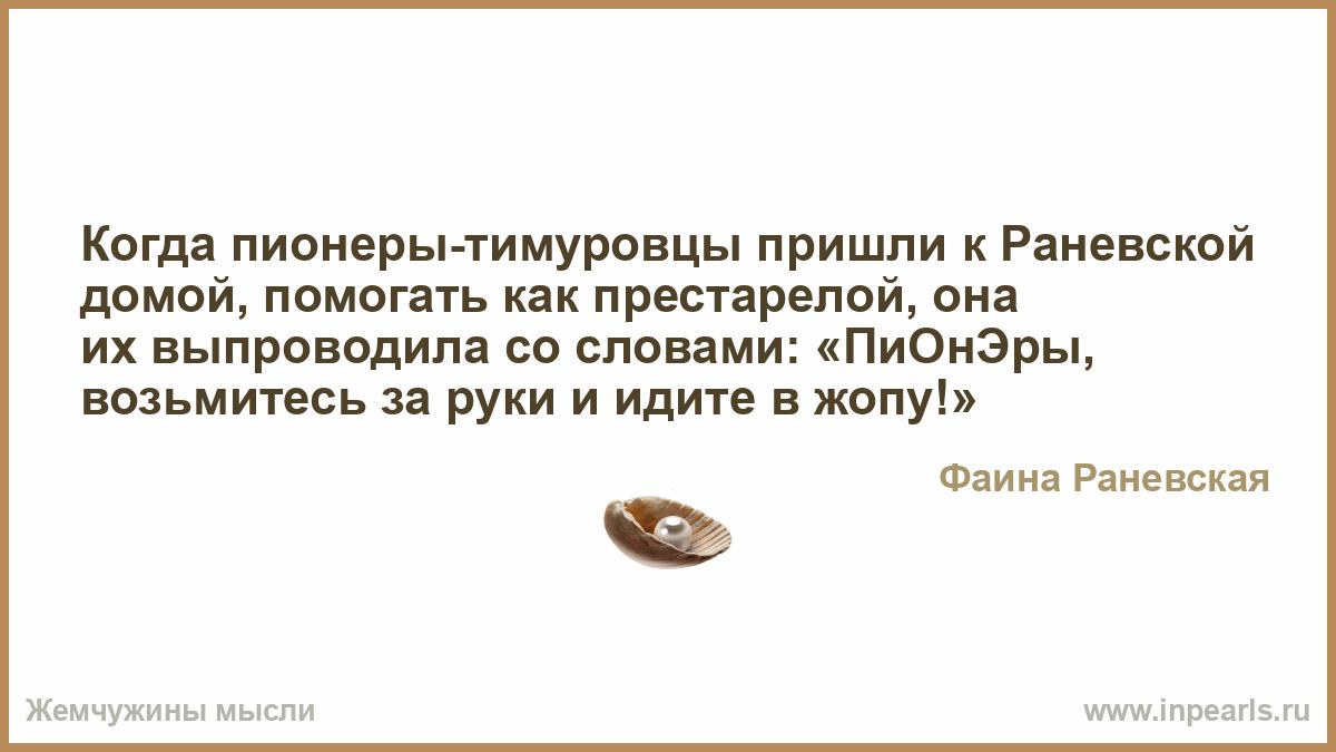 https://www.inpearls.ru/png/239014.png