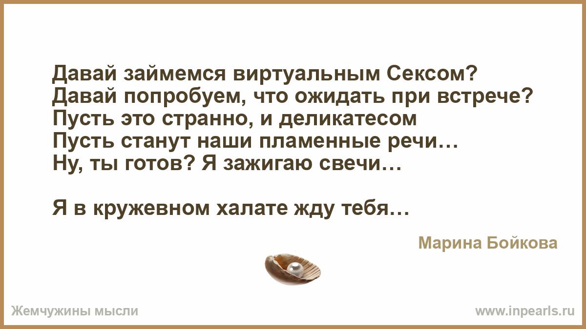 suchonok-porno-porno-film-davay-zaymemsya-sportom-seks-suprugov