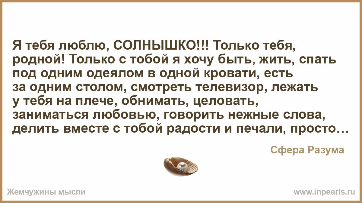 smotret-kak-zanyatsya-lyubovyu-i-tselovat