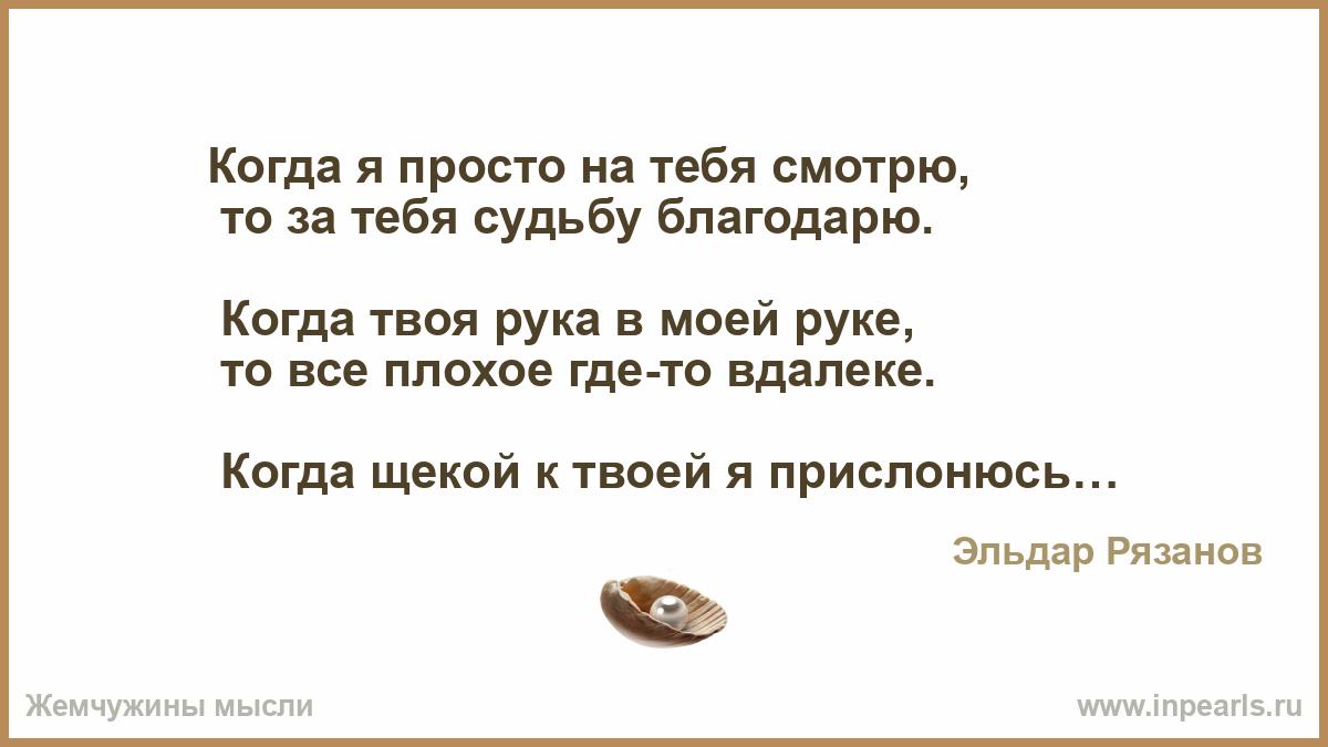 Переводчик онлайн и словарь от promt: английский)