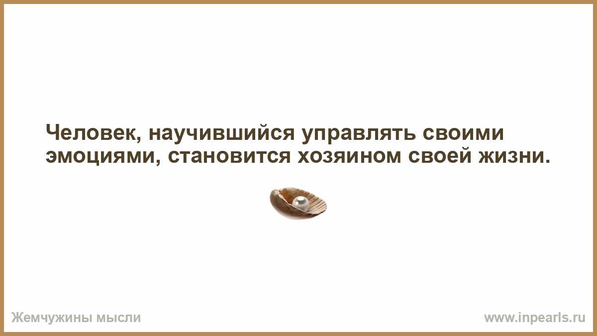 https://www.inpearls.ru/png/290736.png