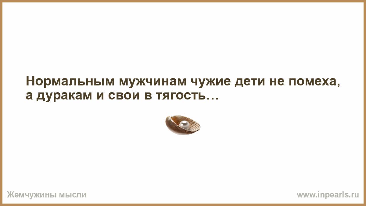 Чужой ближе родного стихи запоров Москве