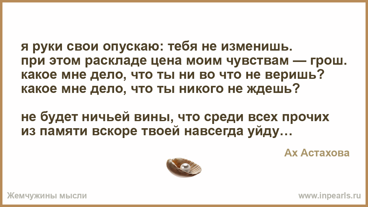 Вязаная кукла Ида. Обсуждение на LiveInternet - Российский 25