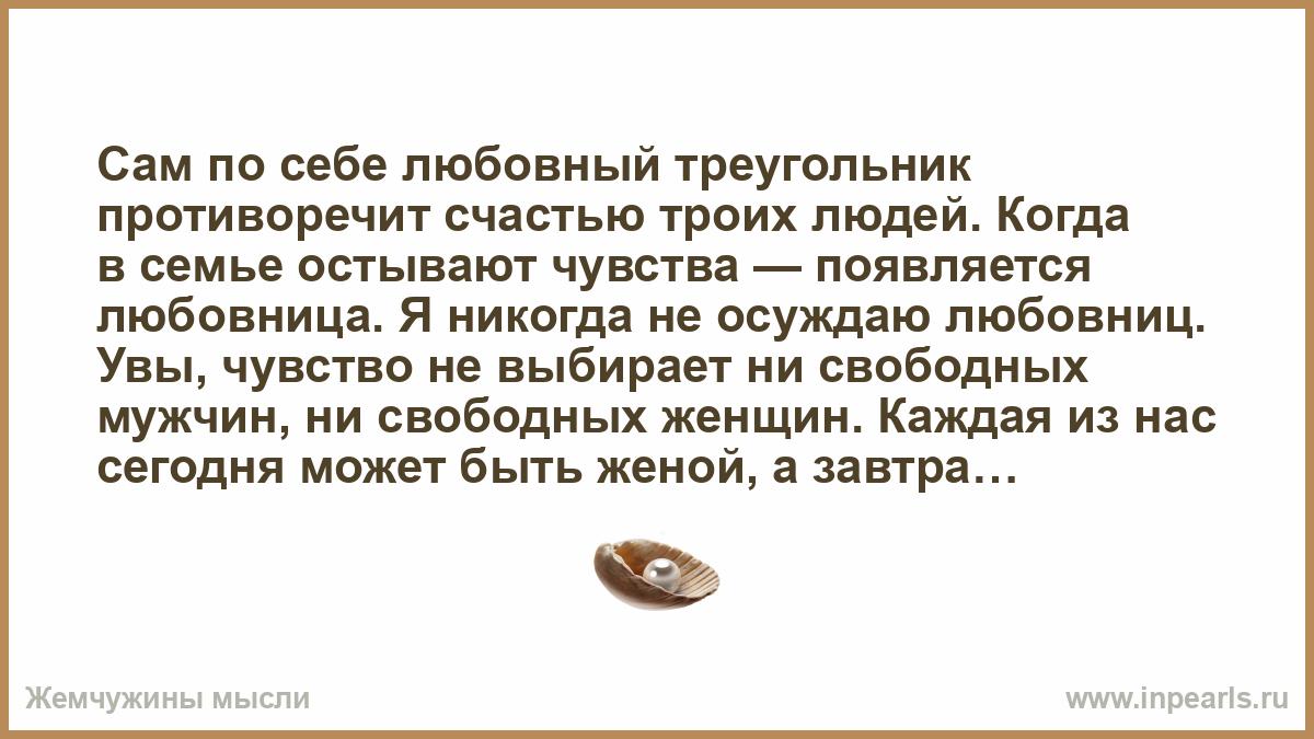Русская девушка фото чем удовлетворить себя дома