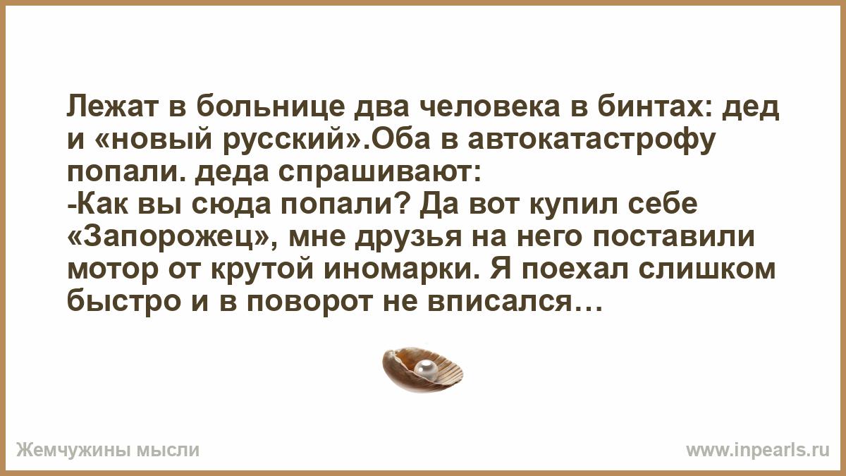 Загадка российского мегалита: гранитная «стена» в горной шории (кемеровская область).
