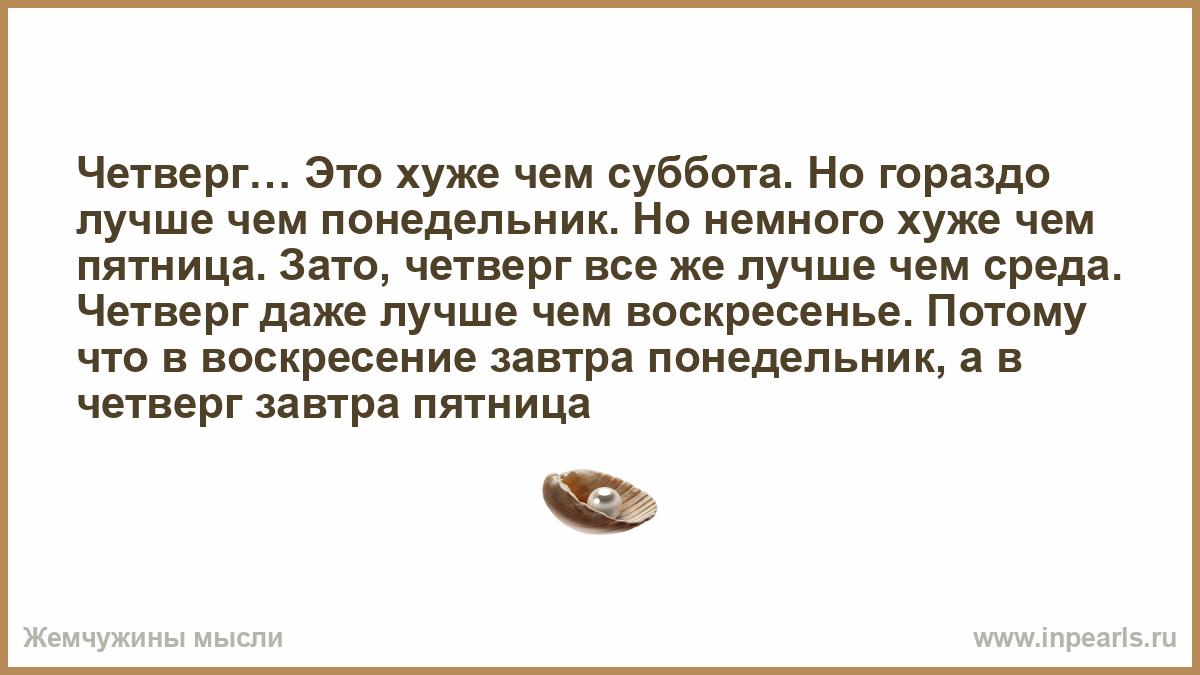 https://www.inpearls.ru/png/42535.png