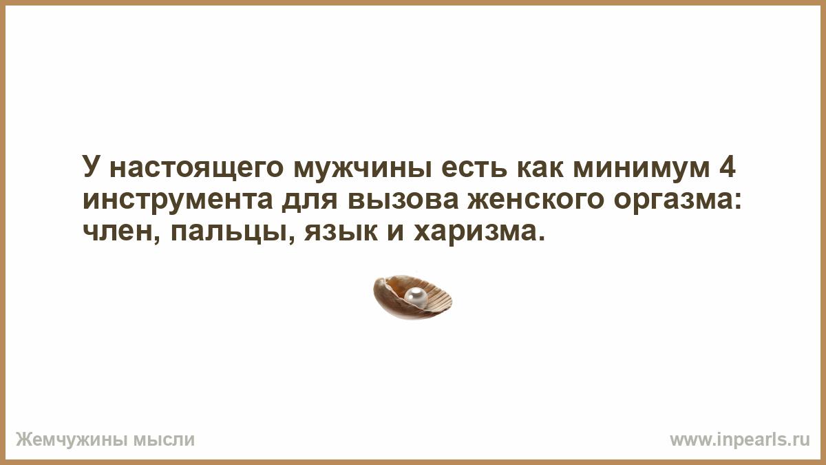 foto-nastoyashego-muzhskogo-chlena-porno-grupovuha-s-bolshim-uchastiem-narodu-on