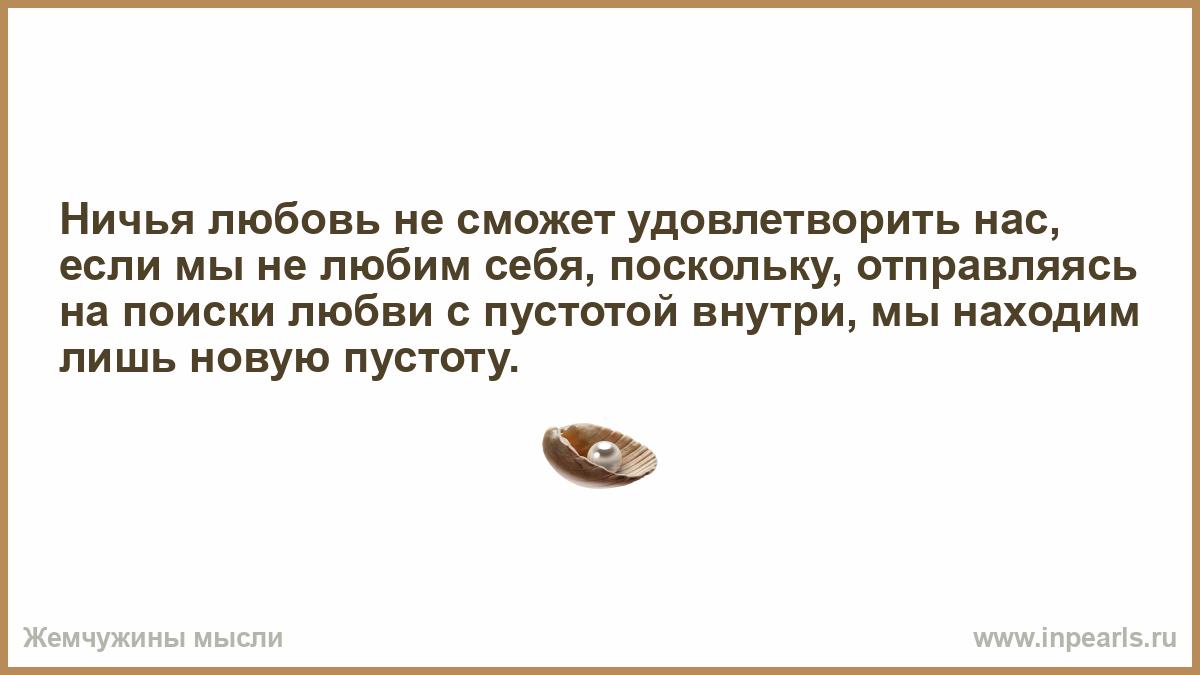 kak-udovletvorit-sebya-foto-foto-menstruatsiya-na-belih-shtanah
