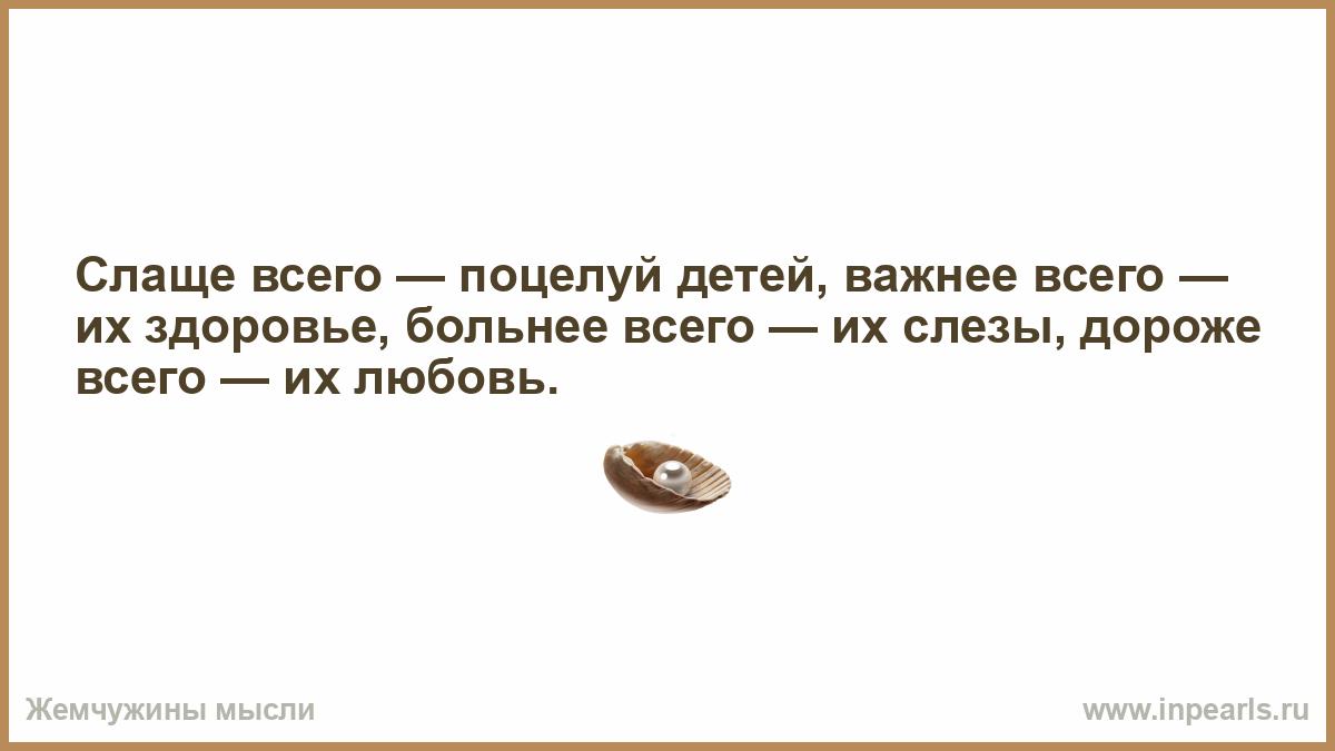 М Ю Лермонтов Краткая биография писателя